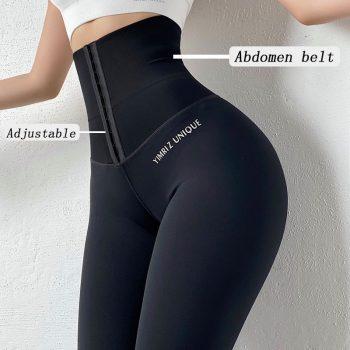 Gym Leggings with Abdomen Belt